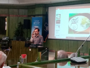 حضور باریج اسانس در کنفرانس یک روزه بیماریهای گوارشی در کودکان اصفهان