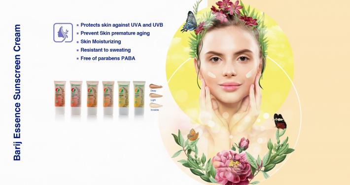 Banner Sunscreen ENG