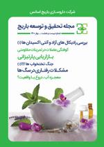 mag 28